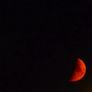 lune P1300492